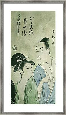The Lovers Ochiyo And Handei  Framed Print by Carrie Jackson