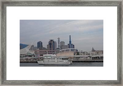 Portcity Framed Print