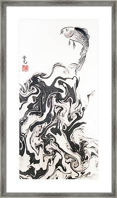 Against All Odds Framed Print by Oiyee At Oystudio