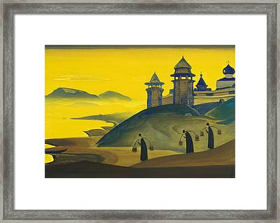 And We Are Trying Framed Print
