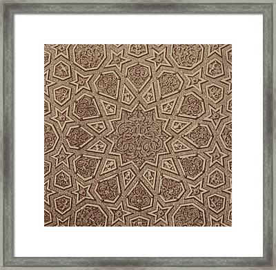Arabian Textile Pattern Framed Print