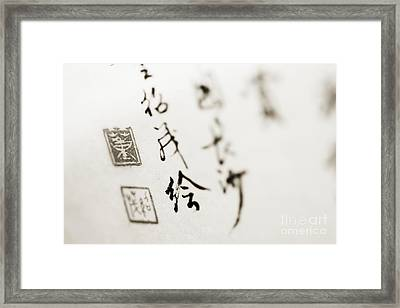 Asian Calligraphy Framed Print