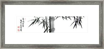 Bamboo Framed Print by Chang  Lee