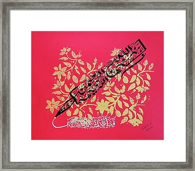 Bismillah Pen Blessings Framed Print