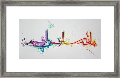 Bismillahir Rahmanir Raheem Calligraphy Framed Print by Salwa  Najm