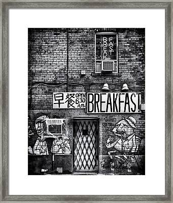 Framed Print featuring the photograph Breakfast by Brian Carson