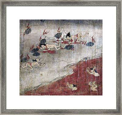 Buddhism: Hell Framed Print