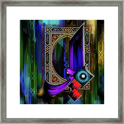 Framed Print featuring the painting Calligraphy 100 1 by Mawra Tahreem