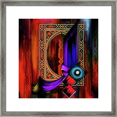 Framed Print featuring the painting Calligraphy 100 2 by Mawra Tahreem
