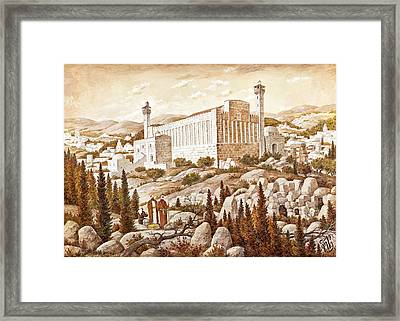 Cave Of The Patriarchs Framed Print by Aryeh Weiss