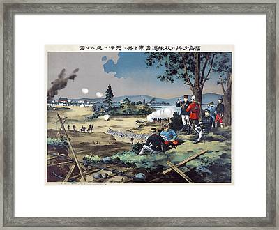 China: Boxer Rebellion Framed Print by Granger