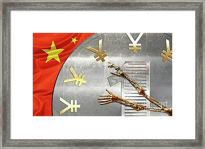 China Finalcial Time Framed Print