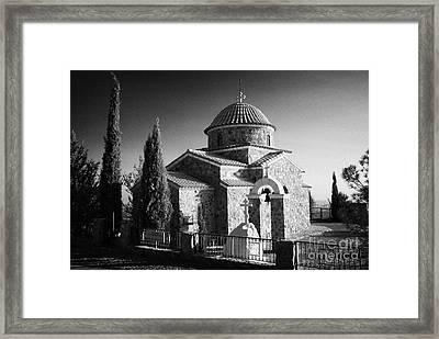 Church Of The All Saints Of Cyprus At The Stavrovouni Monastery Republic Of Cyprus Europe Framed Print