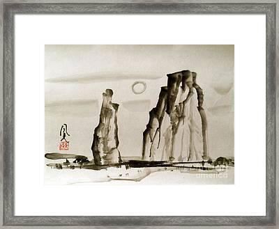 Desert 15050050fy Framed Print