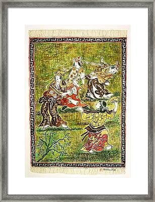 Four Dancers Framed Print by Norma Boeckler