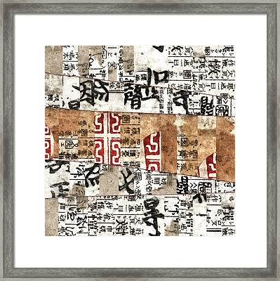 I Read The News Today Oh Boy Framed Print by Carol Leigh