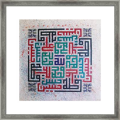 Islamic Arts Calligraphy Framed Print by Jamal Muhsin