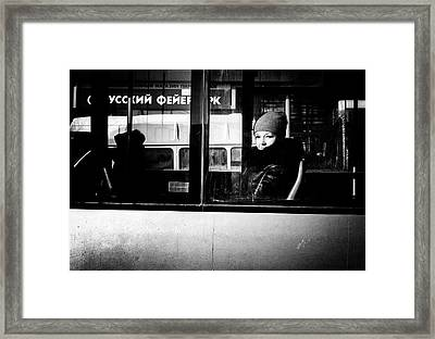 Framed Print featuring the photograph Lost In Thought by John Williams