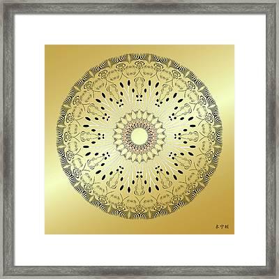 Mandala No. 95 Framed Print by Alan Bennington