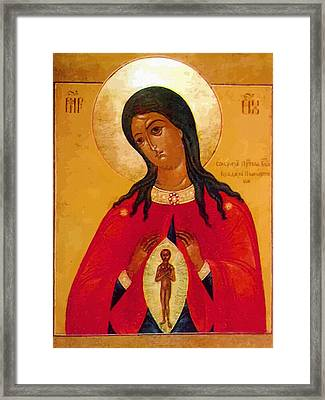 Mary Saint Framed Print by Christian Art