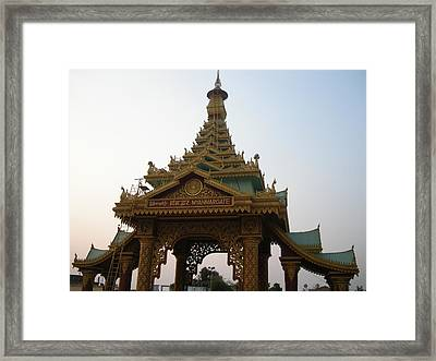 Myanmargate Framed Print by Aim To Be Aimless