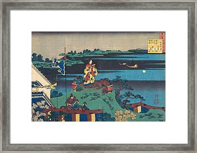 Poem By Abe No Nakamaro Framed Print