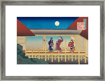 Poem By Akazome Emon Framed Print