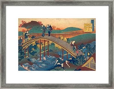 Poem By Ariwara No Narihira Framed Print