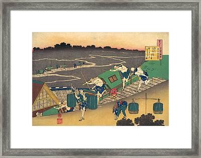 Poem By Fujiwara No Michinobu Ason Framed Print