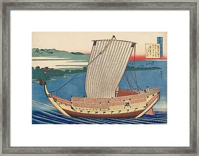 Poem By Fujiwara No Toshiyuki Ason Framed Print