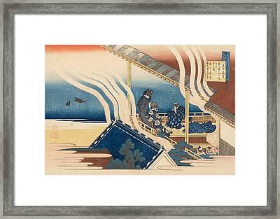 Poem By Fujiwara No Yoshitaka Framed Print