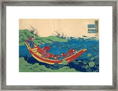 Poem By Funya No Asayasu Framed Print
