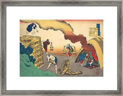 Poem By Gon-chunagon Sadaie Framed Print