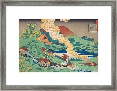 Poem By Kakinomoto Hitomaro Framed Print