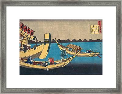 Poem By Kiyohara No Fukayabu Framed Print