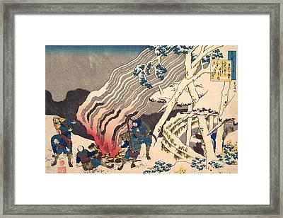 Poem By Minamoto No Muneyuki Ason Framed Print