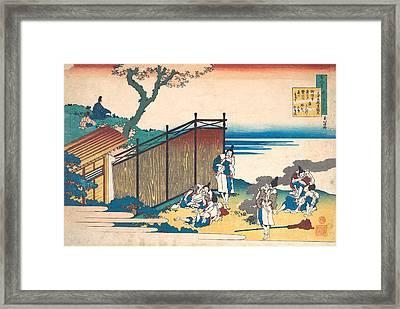 Poem By Onakatomi No Yoshinobu Ason Framed Print