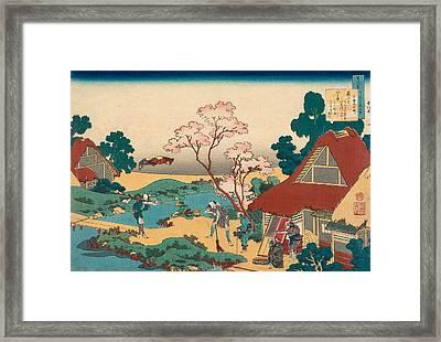 Poem By Ono No Komachi Framed Print