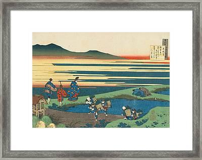Poem By Sangi Hitoshi Framed Print
