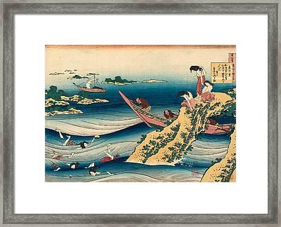 Poem By Sangi Takamura Framed Print