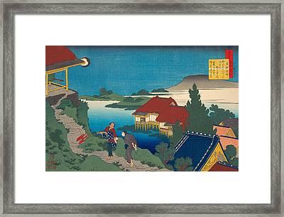 Poem By Sosei Hoshi Framed Print