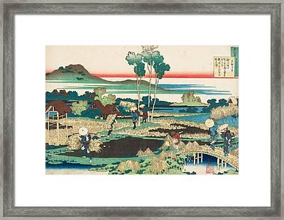 Poem By Tenchi Tenno Framed Print