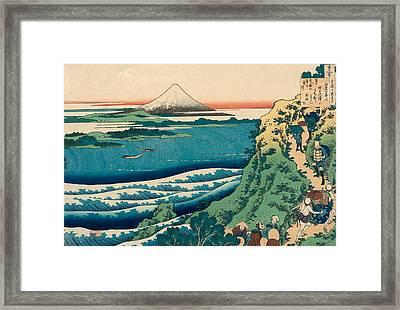 Poem By Yamabe No Akahito Framed Print