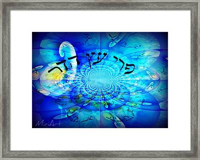 Pri Eitz Hadar Framed Print