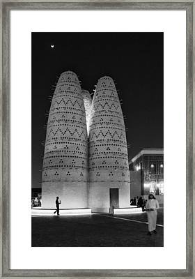 Qatar Cultural Village Framed Print by Paul Cowan