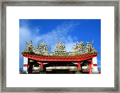 Framed Print featuring the photograph Richly Decorated Chinese Temple Roof by Yali Shi
