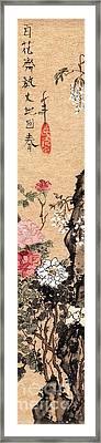 Springtime Framed Print by Linda Smith