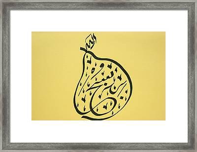 Subhanallah In Black N Gold Framed Print by Faraz Khan
