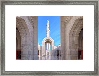 Sultan Qaboos Grand Mosque - Oman Framed Print
