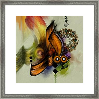 Tc Calligraphy 58 1  Framed Print by Team CATF